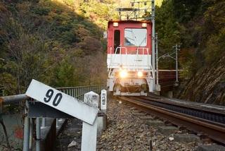 アプト式鉄道.JPG