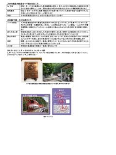 カード2.jpg