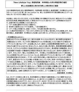 中井1.jpg