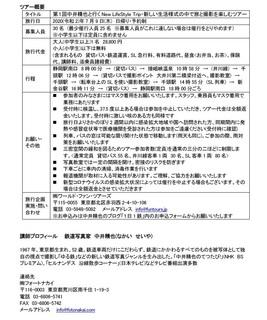 中井2.jpg