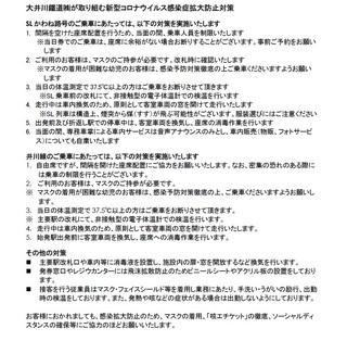 中井3.jpg