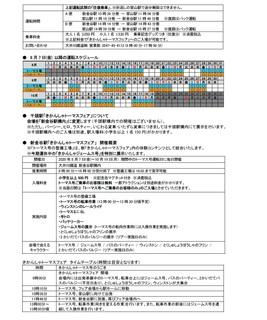 変更2.jpg