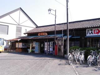家山駅.JPG