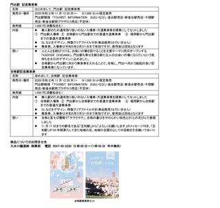 記念2.jpg