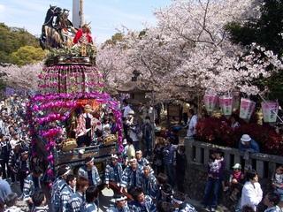 遠州横須賀画像 1月号.jpg