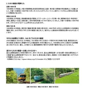 電車2.jpg