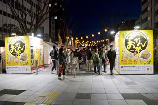 静岡おでん祭 静岡市.jpg
