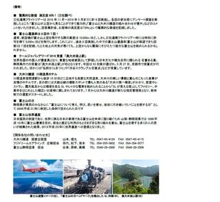 飛行2.jpg