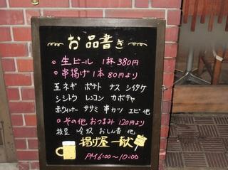 IMG_0018.JPG