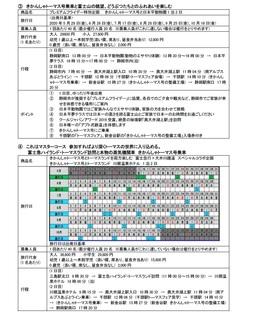 sl3.jpg