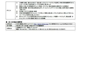 sl4.jpg